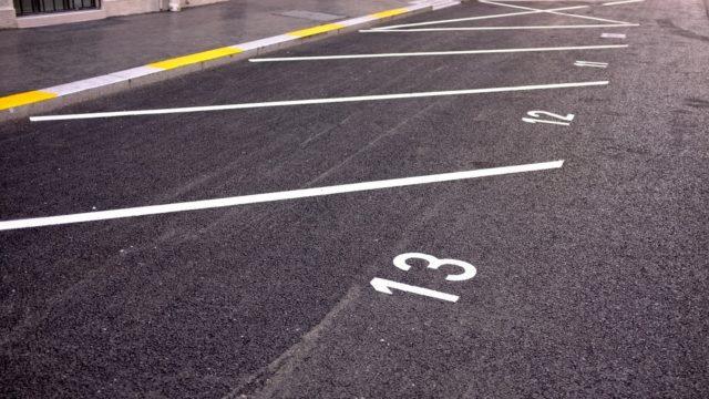 akippaで駐車場登録